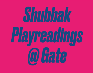 Shubbak playreadings 3 png